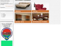 www.zv.by